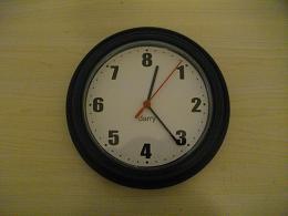 horloge8hfinie